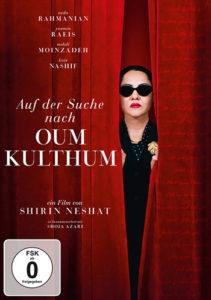 Oum Kulthum DVD Cover