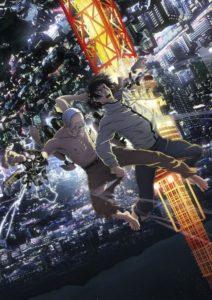 Inuyashiki Last Hero Vol_1 Review Szenenbild001