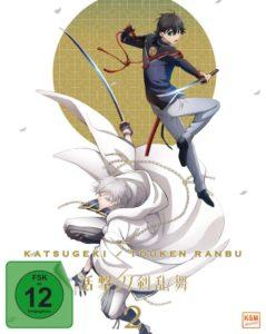 Katsugeki Touken ranbu 2 BD News Cover