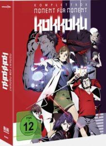 Kokkoku Review BD Cover