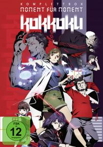Kokkoku Review DVD Cover