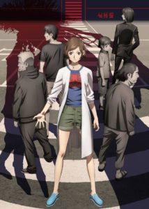 Kokkoku Review Szenenbild001