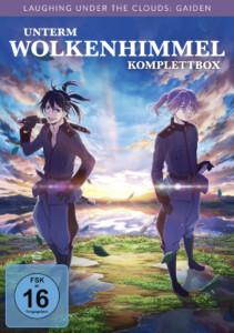 unterm Wolkenhimmel Review DVD Cover