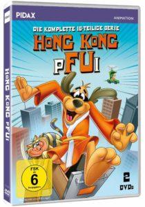 Hong Kong Pfui DVD Cover