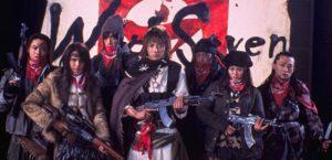 Battle Royale 2 Requiem 2003 2019 Film Shop kaufen