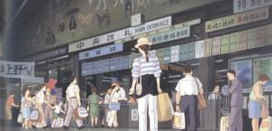 Tränen der Erinnerung - Only Yesterday 1991 Film kaufen Shop