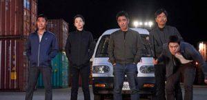 Extreme Job - Spicy-Chicken-Police 2019 Film News Kritik Kaufen Shop