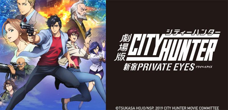 City Hunter The Movie Shinjuku Private Eye Streaming Review Studio Sunrise Zu Sehen Auf Anime On Demand 12 09 2020