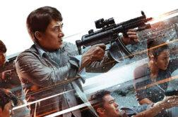 VANGUARD- ELITE SPECIAL FORCE Blu-ray DVD Film 2020 Jackie Chan Shop kaufen Artikelbild
