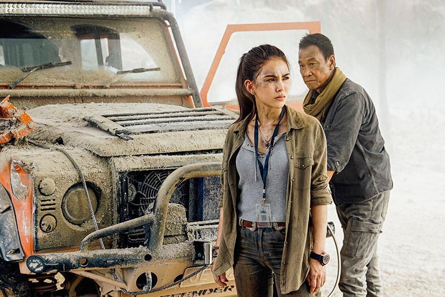 skyfire film 2021 Blu-ray Review DVD shop kaufen Szenenbild