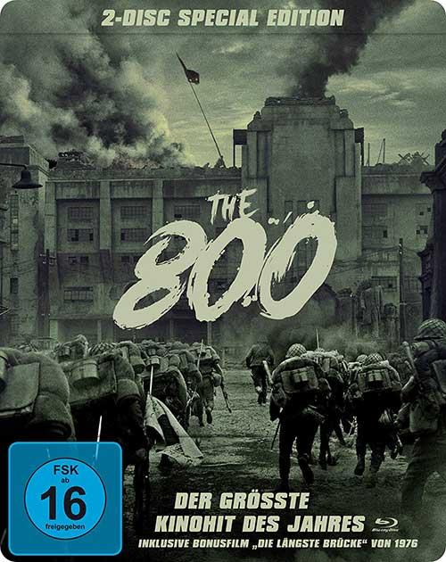 The 800 Film 2021 Steelbook Blu-ray shop kaufen Cover