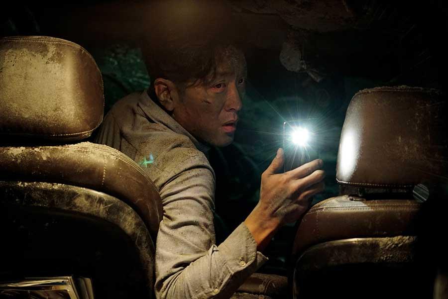 Tunnel Film 2021-Blu-ray Review shop kaufen Szenenbild